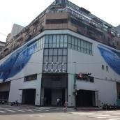 台北德立莊酒店-昆明館