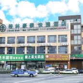 格林豪泰(啟東呂四港店)
