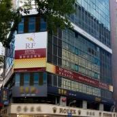 台北富裕自由商旅