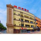 如家酒店(北京國展柳芳地鐵站店)