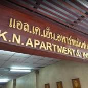 曼谷L.K.N公寓酒店