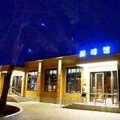 喆啡酒店(蘭州火車站店)