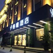 格雅酒店(上海松江萬達廣場店)