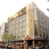 青島台東大酒店
