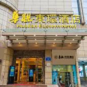 成都華聯東環酒店