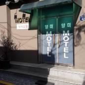 陽美汽車旅館