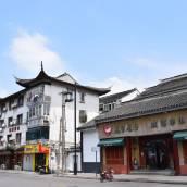 蘇州集源賓館
