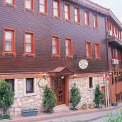 伊斯坦布爾塔西克納克酒店