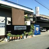 京都大山旅館
