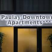 保雷市中心公寓酒店