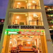 輝耀之龍酒店