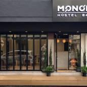 曼谷莫諾梅旅館