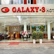 銀河2號酒店