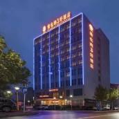 維也納3好酒店(石門寶峰店)