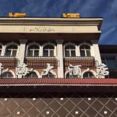 忻州清海大酒店