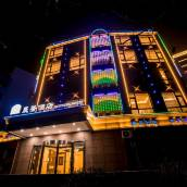 青島晟譽酒店