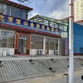 北京寶山金朋民俗餐廳
