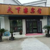 蘇州天下客賓館