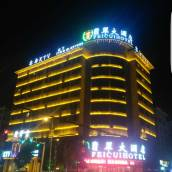 臨泉翡翠大酒店