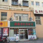 青島麒麟灣時尚旅館