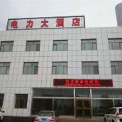 吉木乃電力大酒店