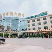 昆明愛琴海大酒店