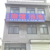 青島膠南新村旅館