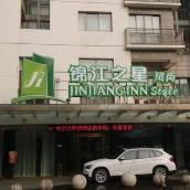 錦江之星風尚(蘇州新觀前街店)