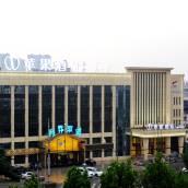 四季蘋果酒店(北京萬達廣場店)