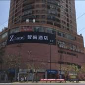 Zhotels智尚酒店(上海環球港曹楊路地鐵站店)(原華...
