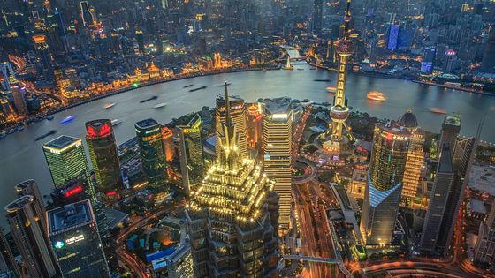 상하이 진마오 타워 전망대 입장권
