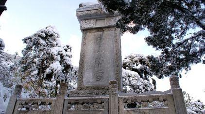 胡克鹏——西川晴雪