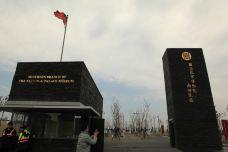 故宫博物院南部院区-嘉义-戴文海