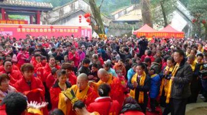 桂平西山新年活动 (3)