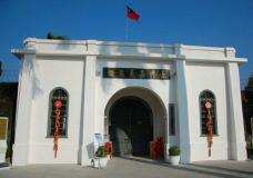 嘉义狱政博物馆-嘉义市-当地向导爱摄影旅游达人-杰小曾