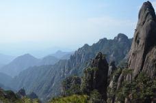 三清山风景区-三清山-linghong