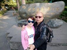 青城山-_m13****2204