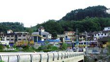 江村游园地