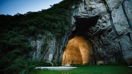 腾龙洞风景区 (9)