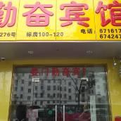 蘇州勤奮賓館
