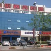青島永樂商務賓館