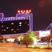 儀徵黎明大酒店