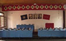 中共五大会址纪念馆-武汉-尊敬的会员