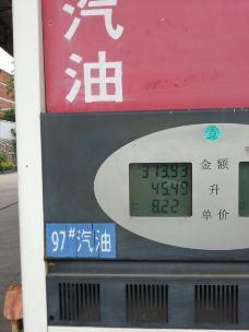 三清山风景区-三清山-童尚武