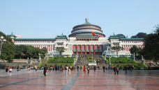 重庆-天天xiangshang