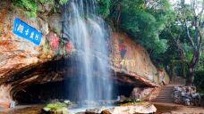 阿庐古洞国家地质公园