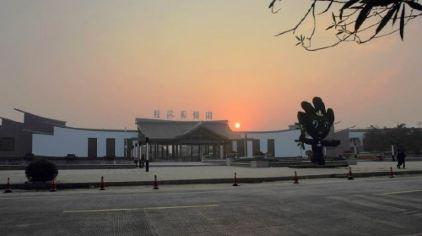 桂林园博园3
